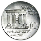 Holy Land Mint of Israel (All Other Coins)